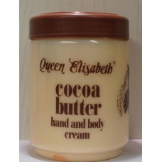 Cocoa Butter Hand and Body Cream 500ml (Made in Cote D'ivoire) by Queen Elisabeth